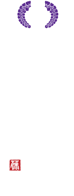 Machiya Logo
