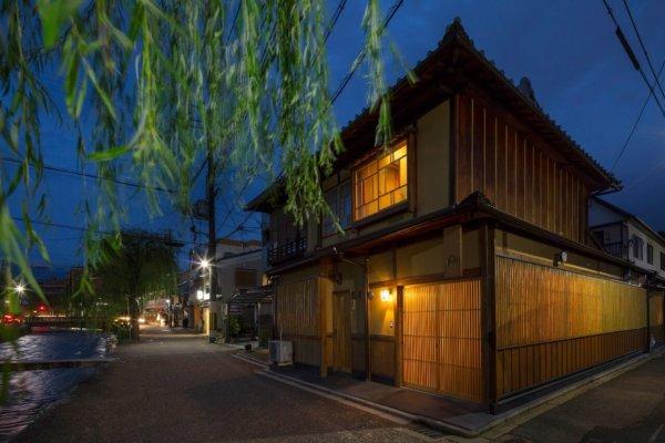 京町家梅の木庵