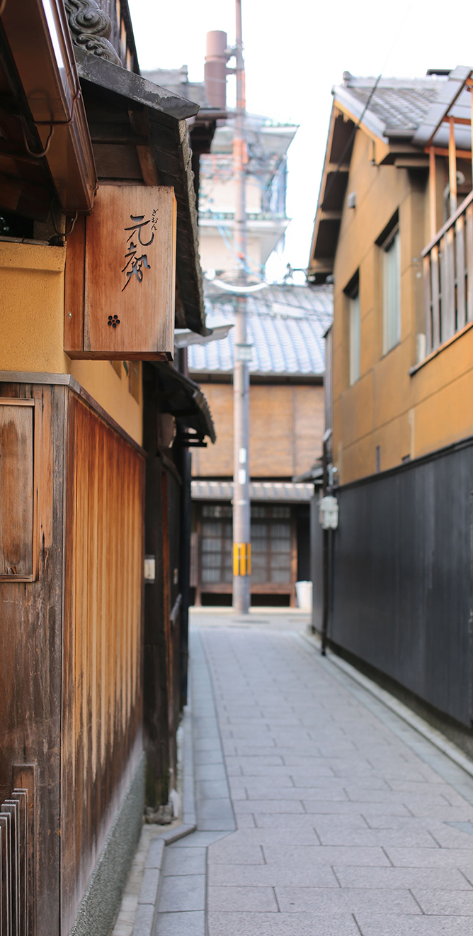 GION MORNING WALKING TOUR
