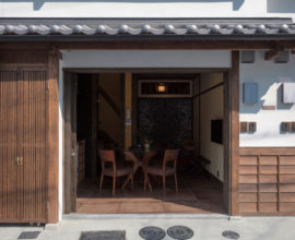 'Hanakagari' Machiya House