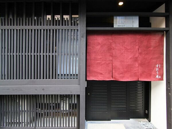 machiya stay kyoto innSuo-an