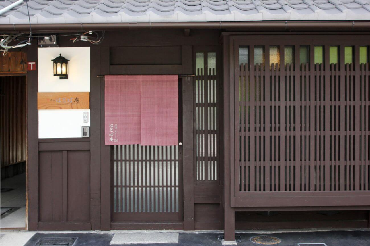 'Hatoba-an' Machiya House