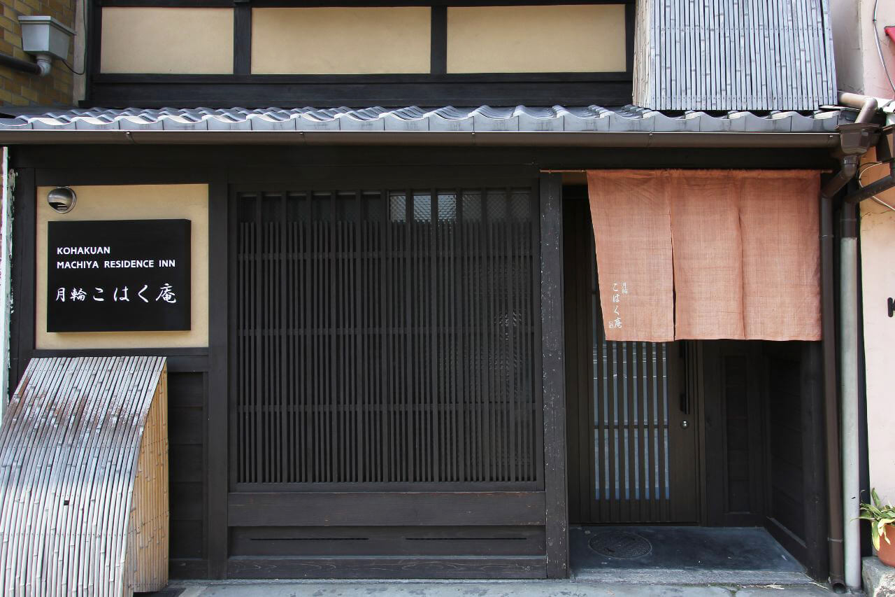 'Kohaku-an' Machiya House