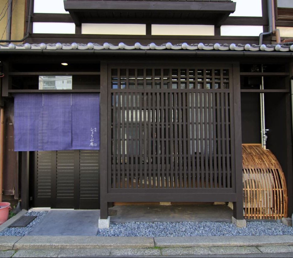 'Shobu-an' Machiya House