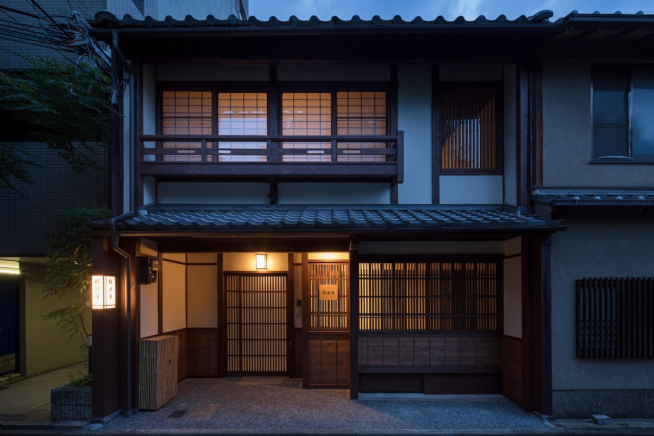 What is it like staying with MACHIYA RESIDENCE INN?